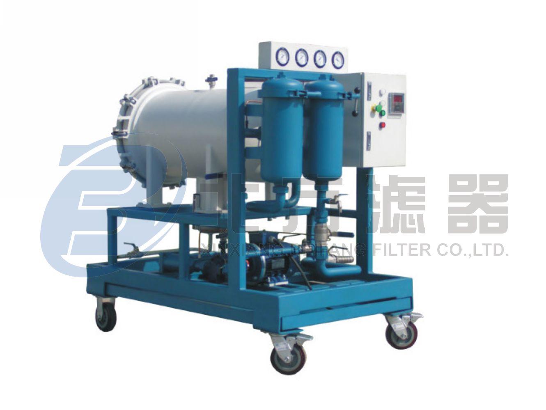 聚结脱水滤油机 LYC-J系列