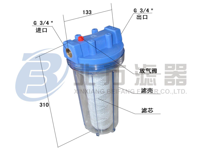 JSG系列透明罐净水器